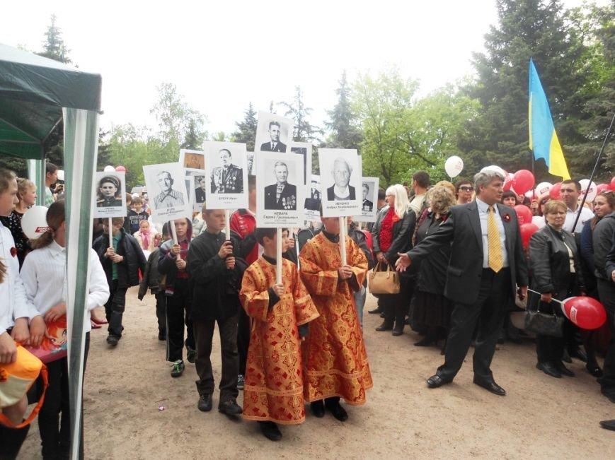 Митинг в честь Великой Победы в Славянском районе. ФОТО (фото) - фото 1