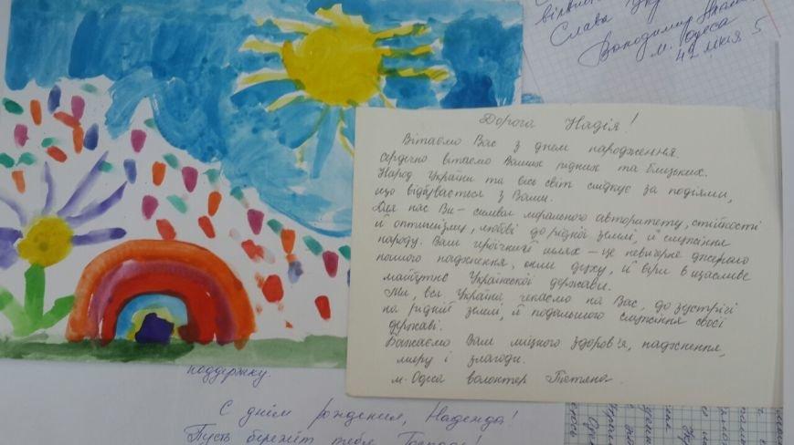 Г. Гриншпун: Украина воистину непобедима, ведь за будущее нашей Родины сражаются такие Герои, как Надежда Савченко (фото) - фото 1