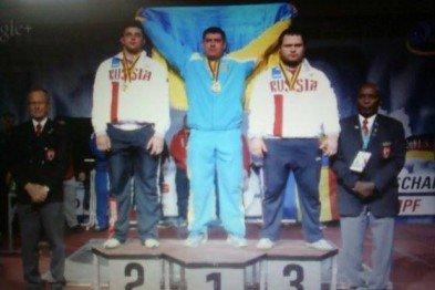 Луганчане стали рекордсменами на Чемпионате Европы по пауэрлифтингу в Германии, фото-1