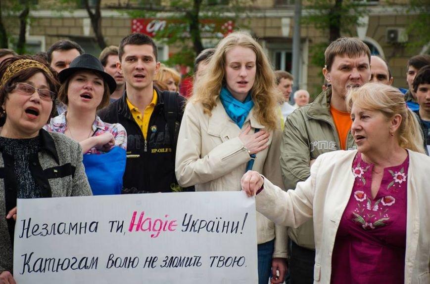 Мариупольцы поздравили Надежду Савченко с Днем рождения (ФОТО), фото-5