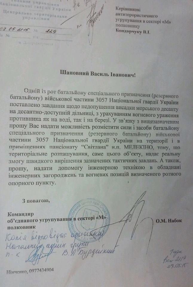 Батальон «Донбасс» обвинили в рейдерском захвате «Светланы» под Мариуполем (ФОТО+ВИДЕО+ДОПОЛНЕНО), фото-2