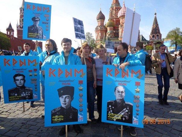 Крымские татары приняли участие в акции «Бессмертный полк» на Красной площади: Шествие возглавил Путин (ФОТО, ВИДЕО), фото-6