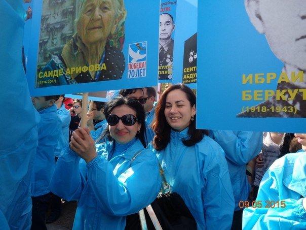 Крымские татары приняли участие в шествии «Бессмертного полка» на Красной площади в Москве (ФОТО, ВИДЕО) (фото) - фото 5