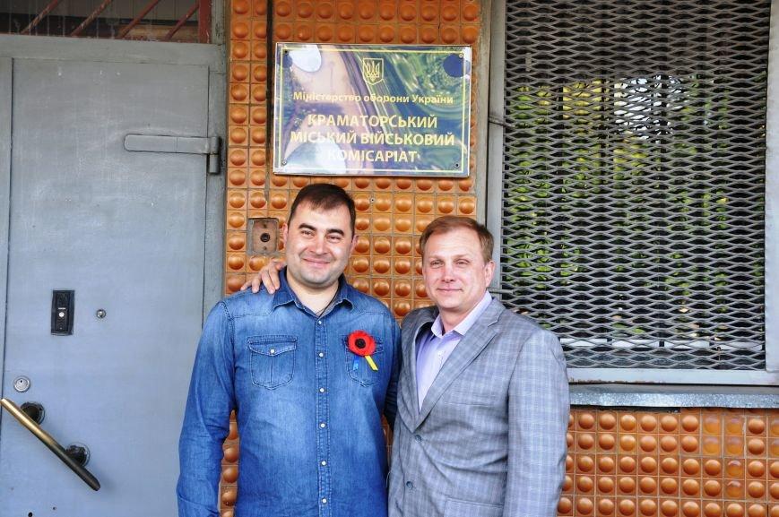 Краматорского депутата призвали служить в рамках мобилизации, фото-1