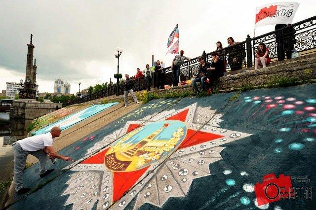 Новая открытка - граффити украсила набережную Донецка (фото) - фото 1