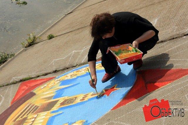 Новая открытка - граффити украсила набережную Донецка (фото) - фото 2