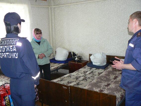 Рятувальники зустріли та допомогли переселенці, яка приїхала з зони проведення АТО (ФОТО) (фото) - фото 1