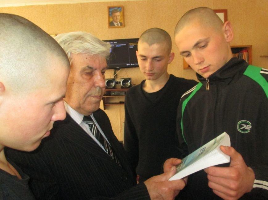 Как ребята из Кременчугской воспитательной колонии поздравляли своих мам, фото-10