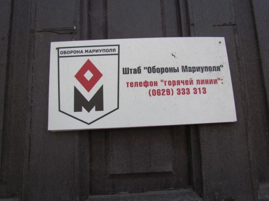 Мариупольцев попросили не бояться мин на пляжах города (ФОТО+ВИДЕО), фото-3