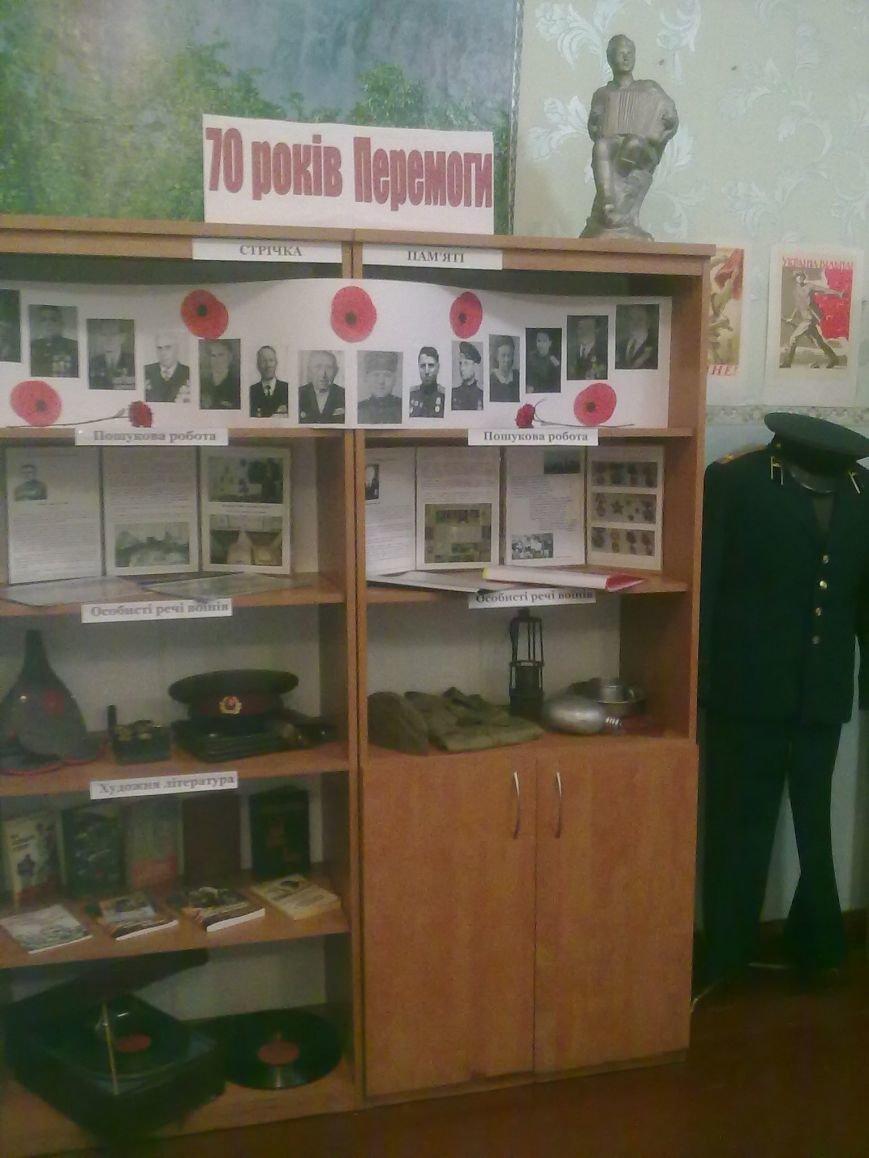 В Димитрове подведены итоги смотра-конкурса музейных школьных уголков (ФОТО) (фото) - фото 4