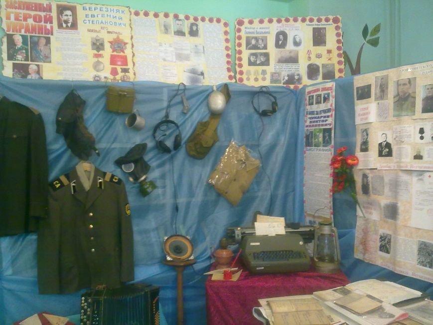 В Димитрове подведены итоги смотра-конкурса музейных школьных уголков (ФОТО) (фото) - фото 1