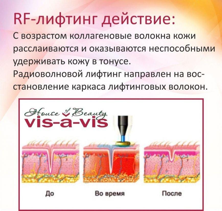 qRZ2TFVkl-s