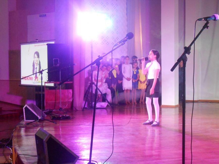 В Днепродзержинске состоялся гала-концерт детского творчества «Виват, талант!» (фото) - фото 6