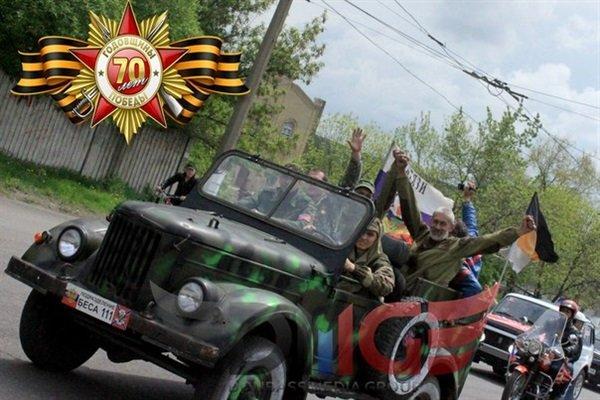 оккупация28