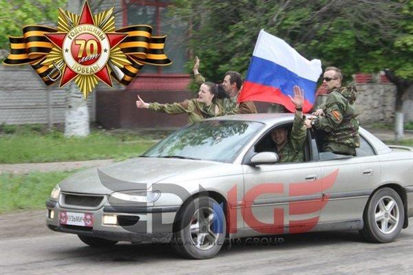 оккупация17