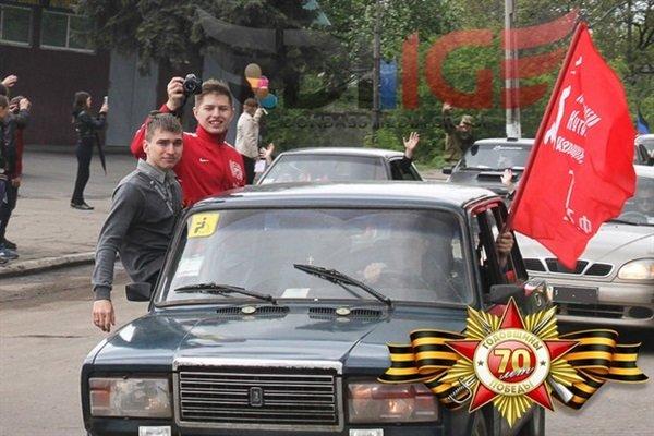 оккупация26