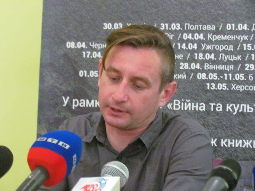 «Донбасс очень разный», - сказал Сергей Жадан на пресс-конференции в Мариуполе (ФОТО), фото-5