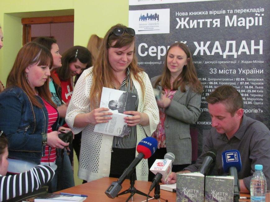 «Донбасс очень разный», - сказал Сергей Жадан на пресс-конференции в Мариуполе (ФОТО), фото-2