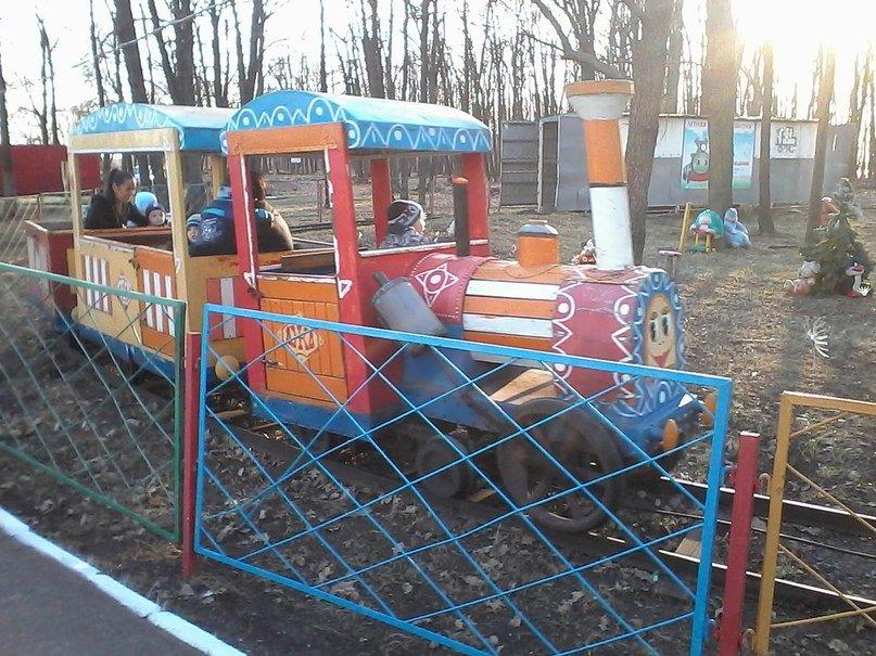 Уютные парки для семейного отдыха (фото) - фото 1