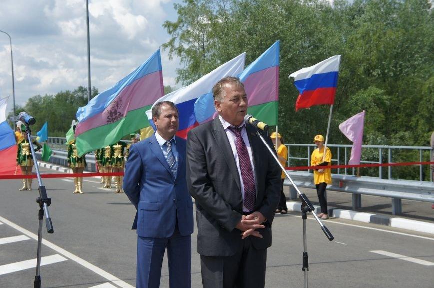 В Пшехской открыли долгожданный мост (фото) - фото 1