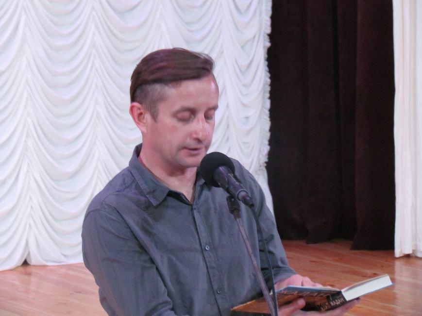 Сергей Жадан читал стихи для мариупольцев (ФОТО), фото-2