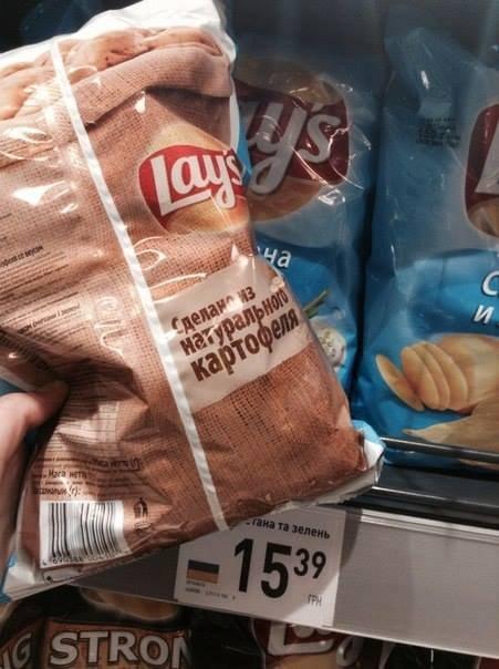 В днепропетровских супермаркетах российские товары выдают за украинские, фото-1