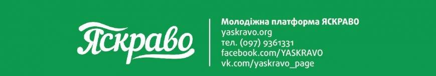 yaskravo_blank
