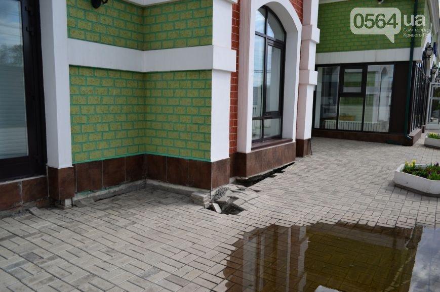В Кривом Роге: Александра Вилкула «наградили» орденами, дети провалились в подвал, на станции «Роковатая»  просела платформа (фото) - фото 3