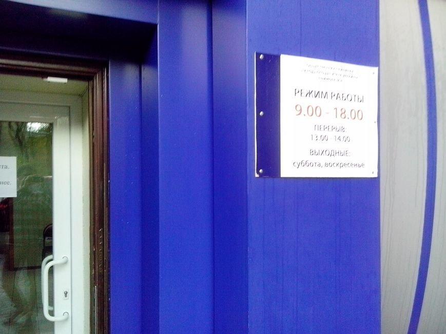 Активисты проверили работу общественной приемной краматорского нардепа (фото) - фото 3