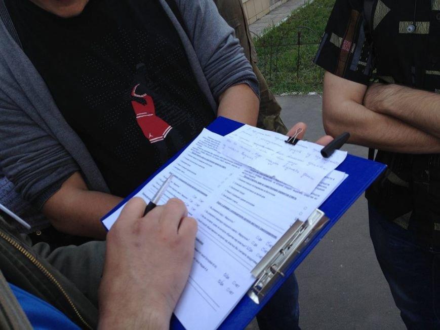 Мариупольцы будут сами решать, куда потратить бюджетные деньги (ФОТО) (фото) - фото 2