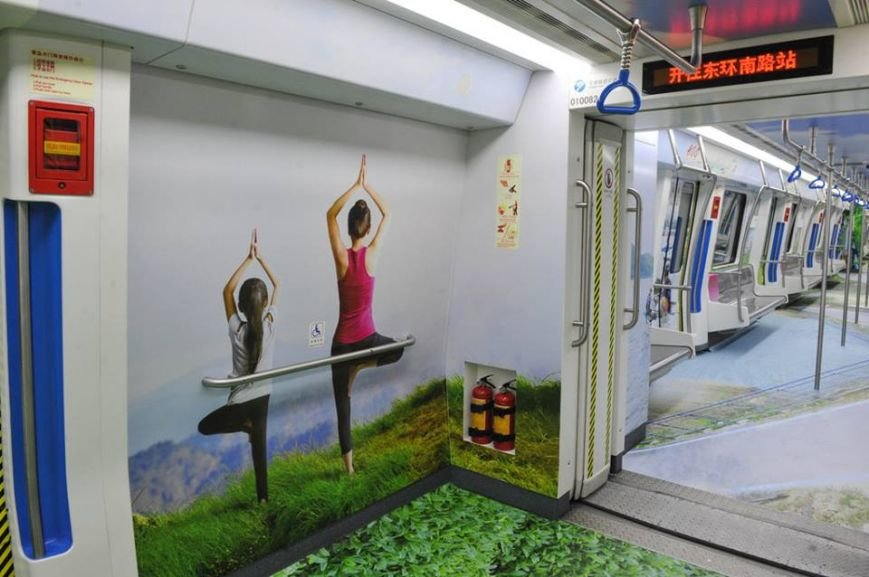 Взгляд в будущее: общественный транспорт (фото) - фото 4