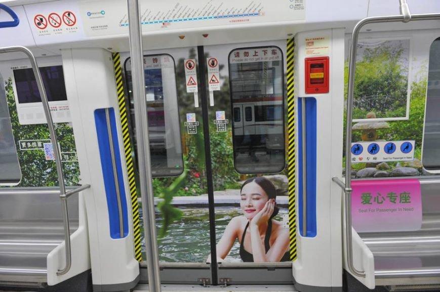 Взгляд в будущее: общественный транспорт (фото) - фото 3