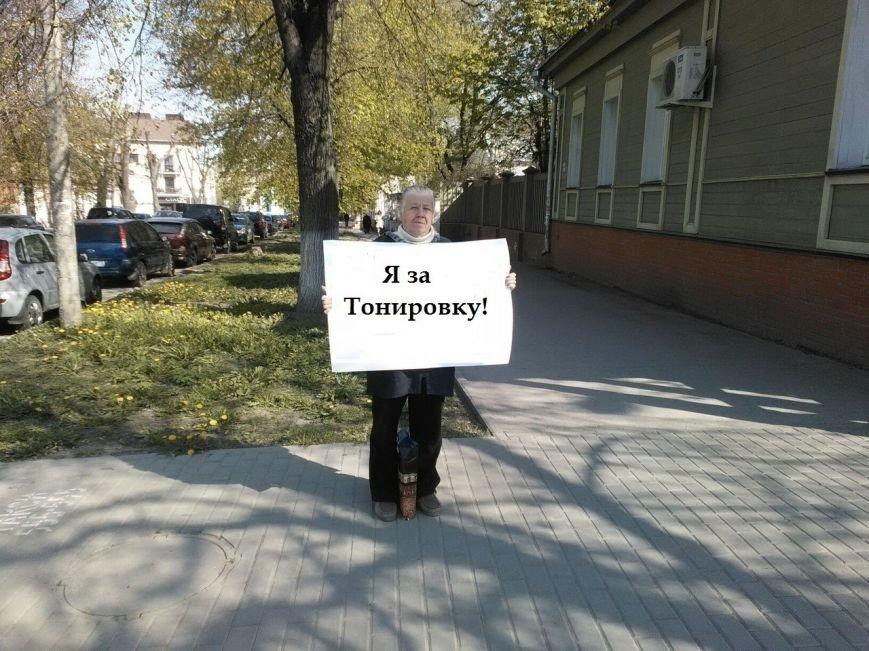 В Ульяновске прошли одиночные пикеты против судейского произвола (фото) - фото 2