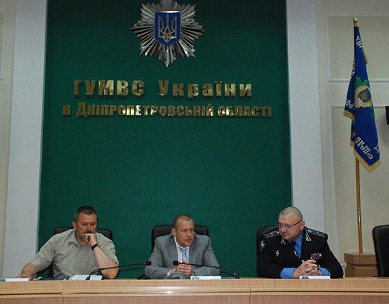 Милиция Днепропетровщины получила нового руководителя (фото) - фото 1