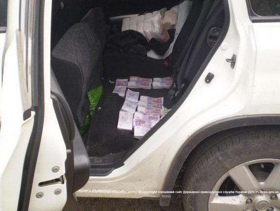 Луганчанин пытался вывезти из Горловки в Краматорск 400 тысяч гривен (фото) - фото 2