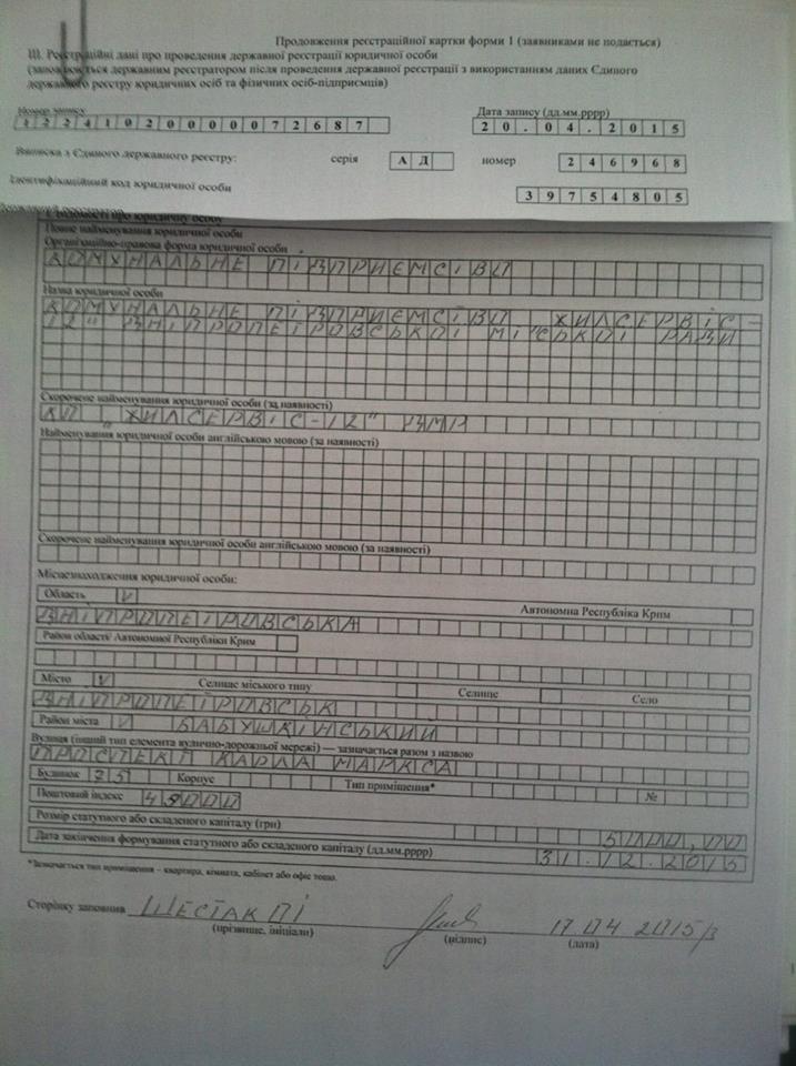 Днепропетровские коммунальщики пожаловались губернатору на городскую власть (фото) - фото 1