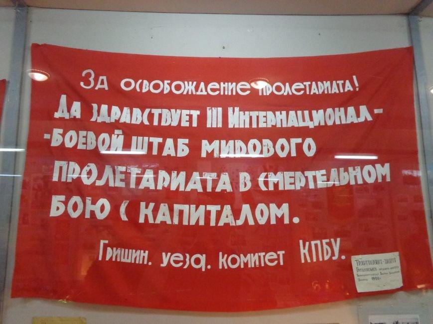 В Красноармейском историческом музее открылась выставка истории нашего города (фото) - фото 1