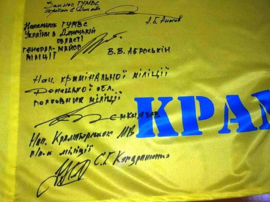 Краматорская милиция подписала флаг для львовских коллег, фото-1