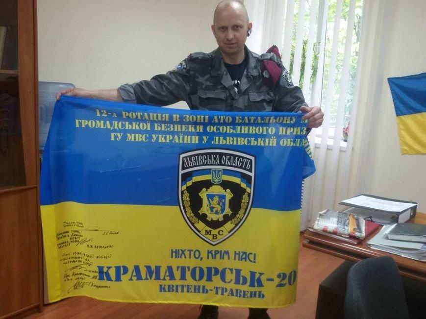 Краматорская милиция подписала флаг для львовских коллег, фото-2