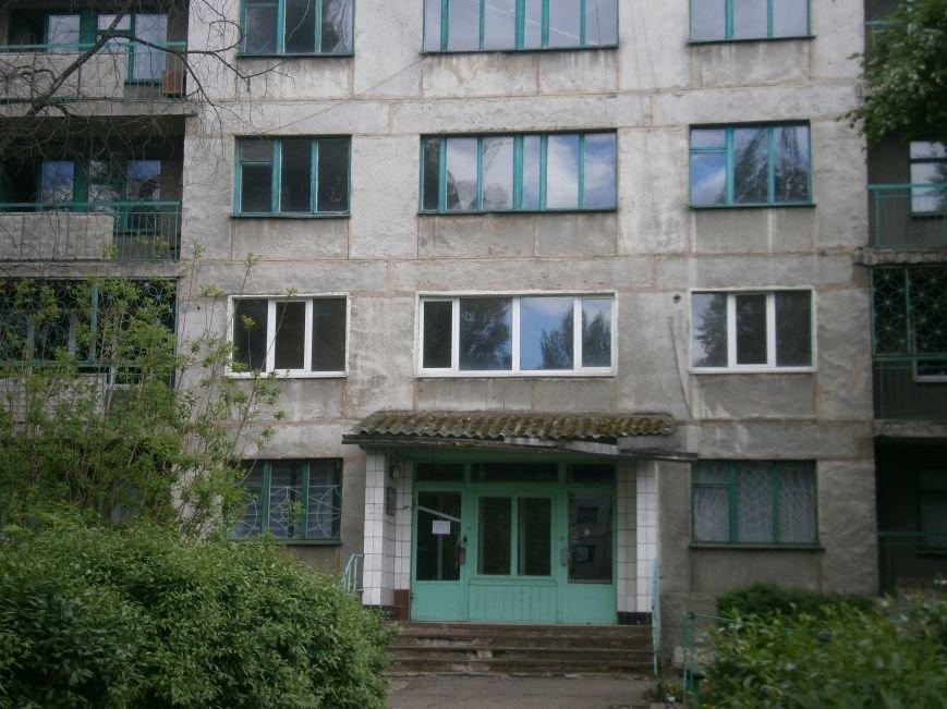 У Димитровского общежития в 3 тыс. квадратных метров появится новый хозяин (фото) - фото 1