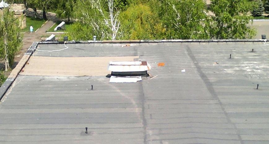 Крыша ДК