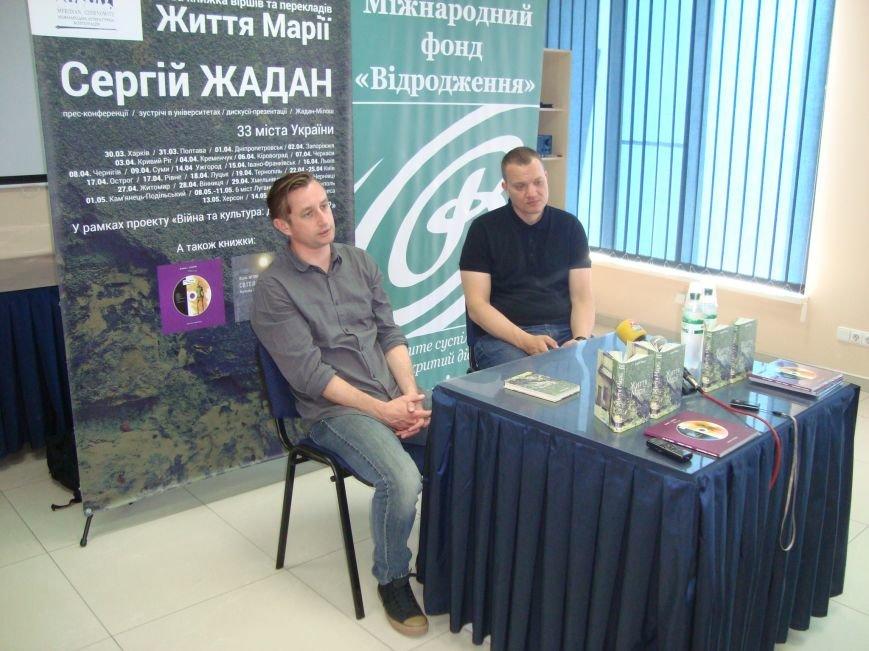 Херсон посетил украинский писатель Сергей Жадан (фото) - фото 2
