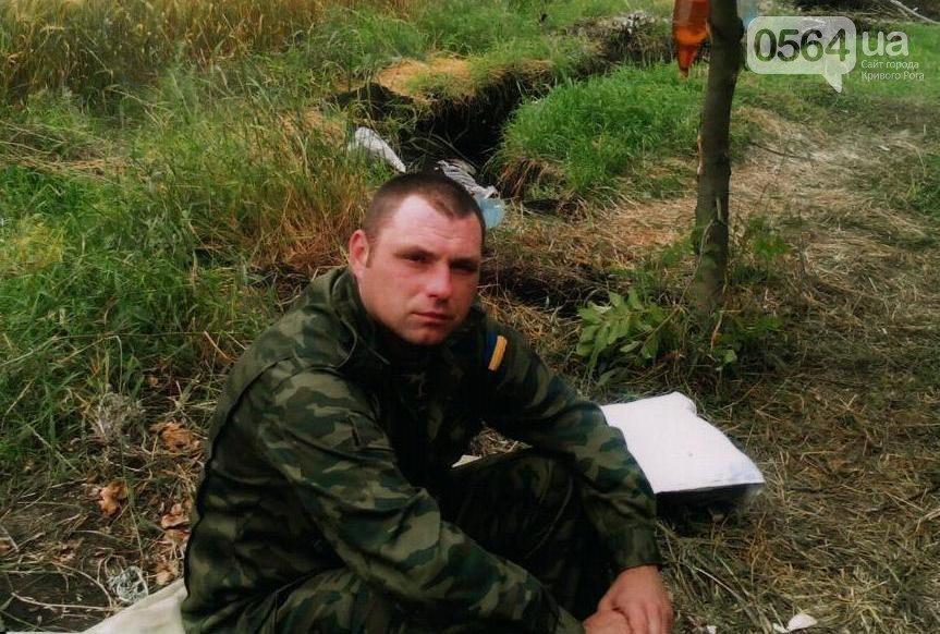 Кривой Рог скорбит: сегодня объявлен траур по погибшему в АТО бойцу 39 БТО Сергею Ряженцеву (фото) - фото 1