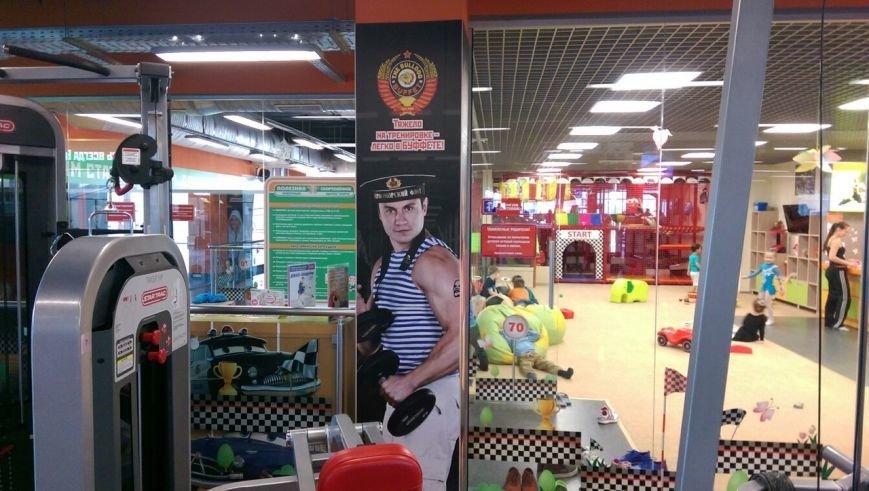 В Киеве Sport Life использует советскую тоталитарную символику (ФОТОФАКТ) (фото) - фото 1
