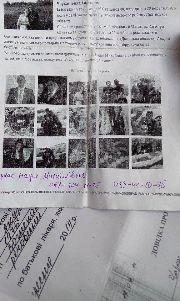 У Львові затримали псевдоволонтера, який нібито збирав гроші для дітей бійців АТО (ФОТО), фото-3