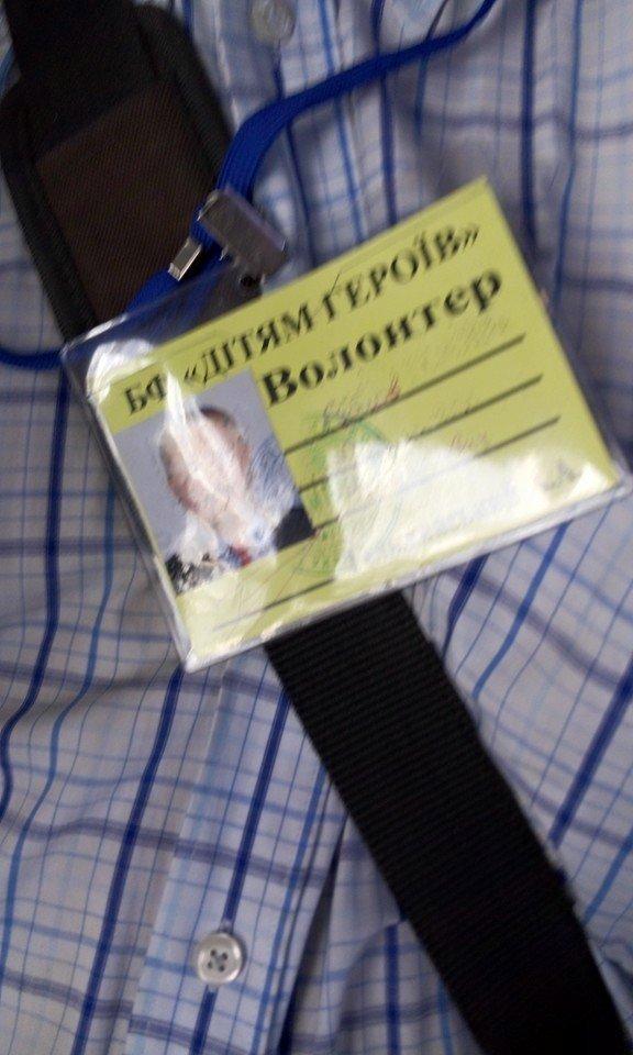 У Львові затримали псевдоволонтера, який нібито збирав гроші для дітей бійців АТО (ФОТО), фото-2