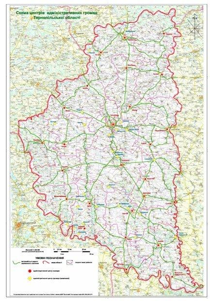 На Тернопільщині змінюють межі територіальних громад, у людей – чимало зауважень (Карта) (фото) - фото 1