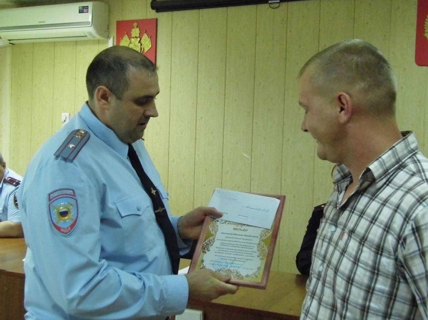 Сегодня полицейские наградили белореченцев, которые помогли им раскрыть преступления (фото) - фото 1
