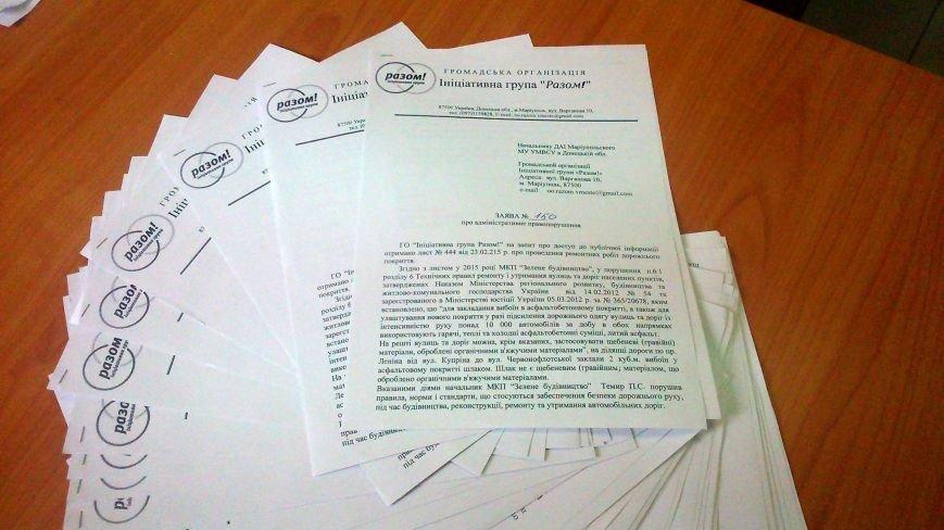 В ГАИ подано 27 заявлений на противоправную деятельность директора «Зеленстроя» Петра Тимира (ФОТО), фото-1