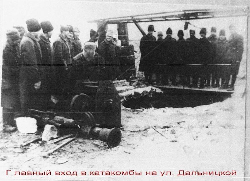 Одесса во Второй мировой: Страшная история группы Солдатенко (фото) - фото 4